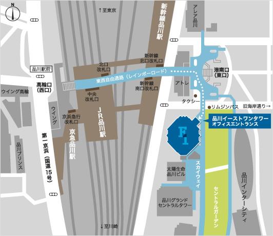 森脇特許事務所 東京オフィス