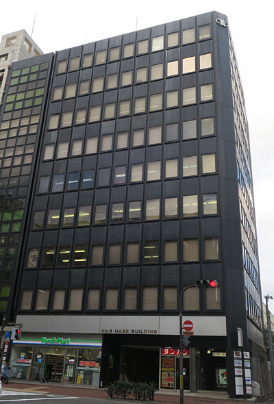 Fifth Hase Building
